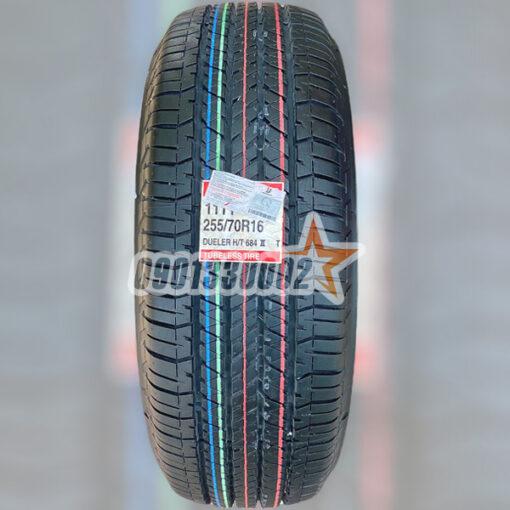 Lop Vo Xe Bridgestone 255 70R16 111T Dueler HT 684