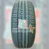 Lop Vo Xe Bridgestone 265 60R18 110T Dueler HT 684