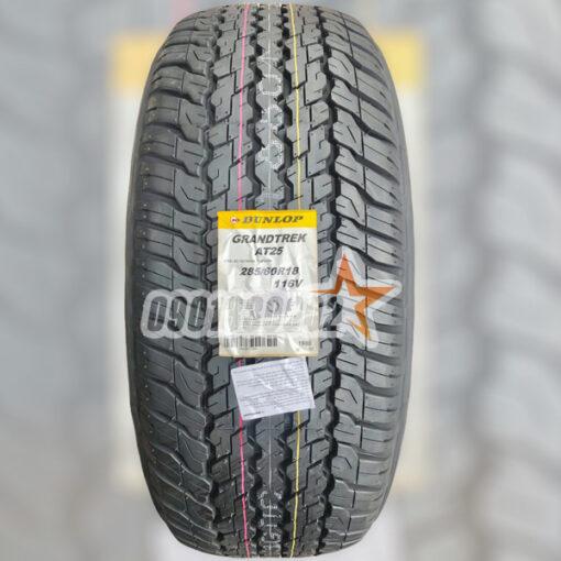 Lop Vo Xe Dunlop 285 60R18 116V Grandtrek AT25
