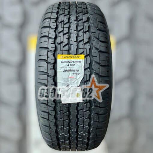 Lop Xe Dunlop 285 60R18 116V Grandtrek AT22