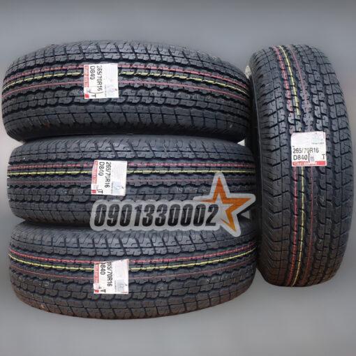 Lop Vo Xe Bridgestone 265 70R16 112S Dueler HT 840