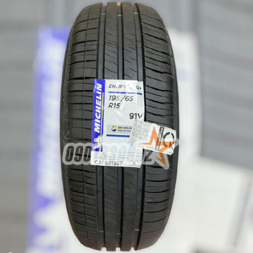 Lop Vo Xe Michelin 195 65R15 91V Energy Xm2