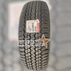 Lop Vo Xe Bridgestone 265 70R15 Dueler HT 689