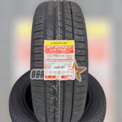 Lop Vo Xe Dunlop 185 55R15 82V SP Sport LM705