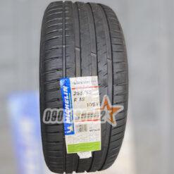 Lop Vo Xe Michelin 255 55R18 109Y Pilot Sport 4 SUV